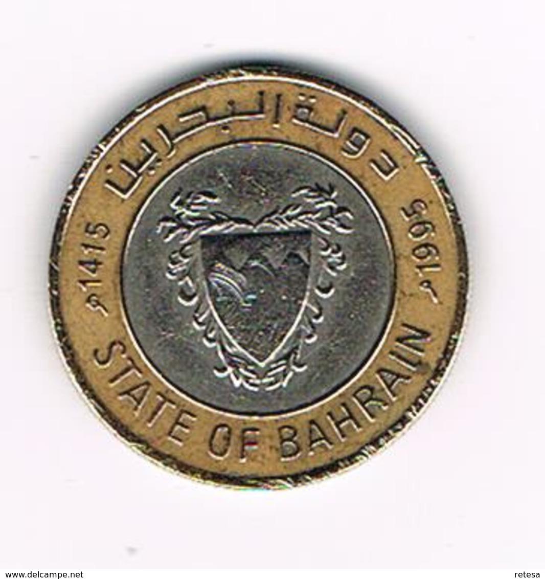 &  BAHRAIN  100  FILS  1995 ( 1415) - Bahrain