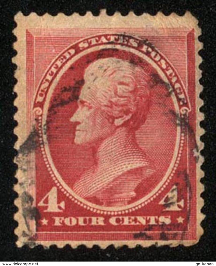 1888 US POSTAGE USED STAMP (Scott # 215) - Oblitérés