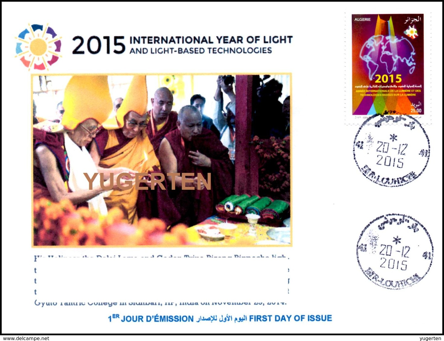 ARGELIA 2015 FDC Rare Cancellation International Year Of Light Lumière Luce Luz Tibet Buddhism Licht Lichtes Dalai Lama - Buddhism