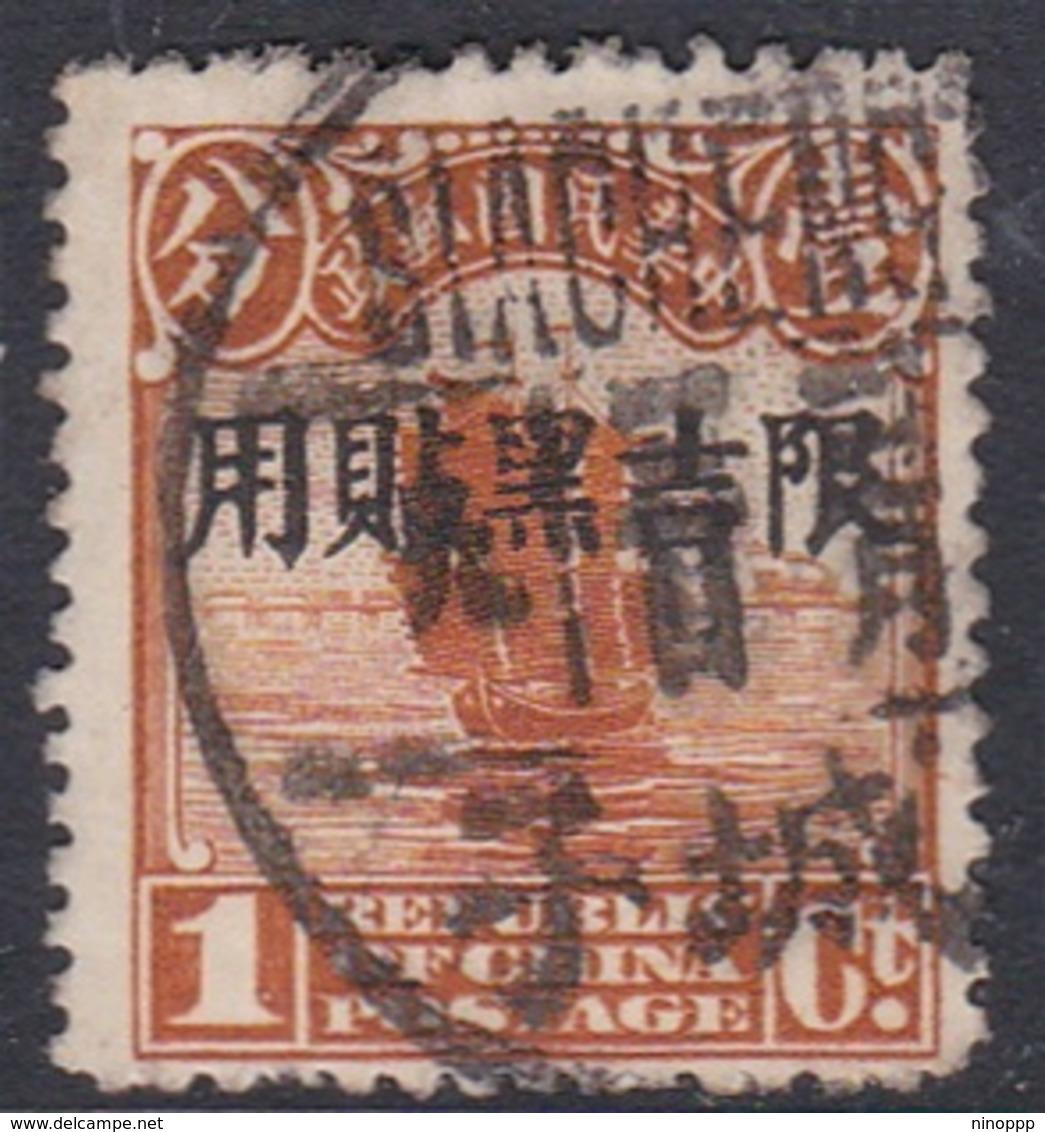 China Manchuria Scott 2 1927 1c Orange, Used - 1932-45 Manchuria (Manchukuo)