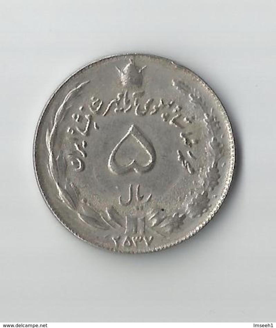 Iran 5 Rials, 1978 - Iran