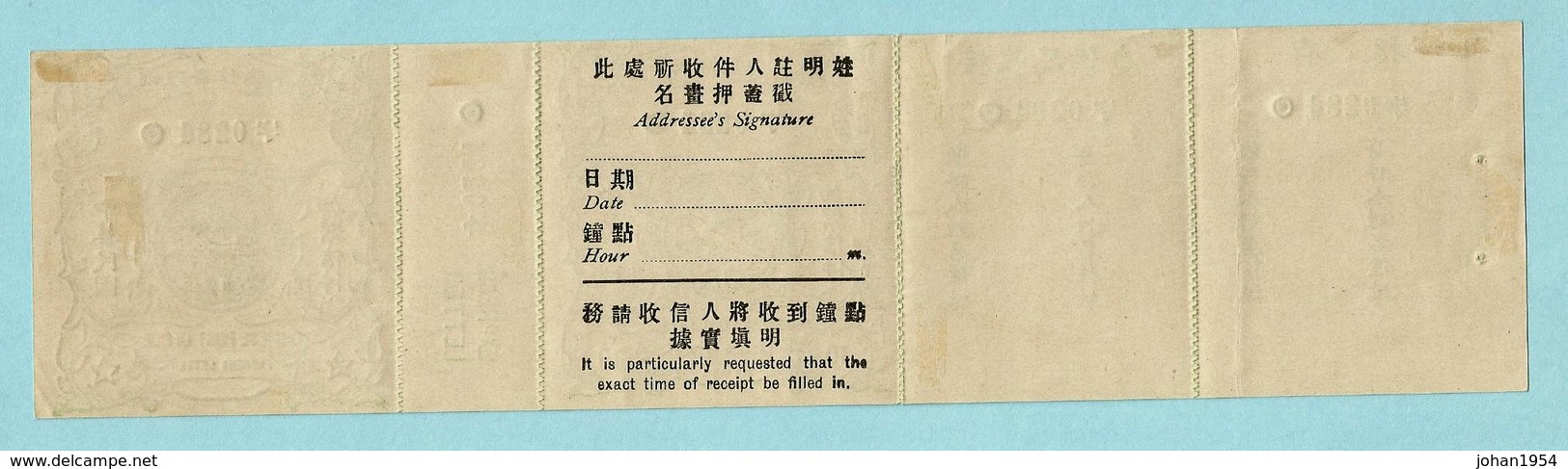 NO PAYPAL *** Chinese Post Office EXPRESS LETTER 10 CENTS - Flying Goose (complete And In Perfect Condition) - Nuovi