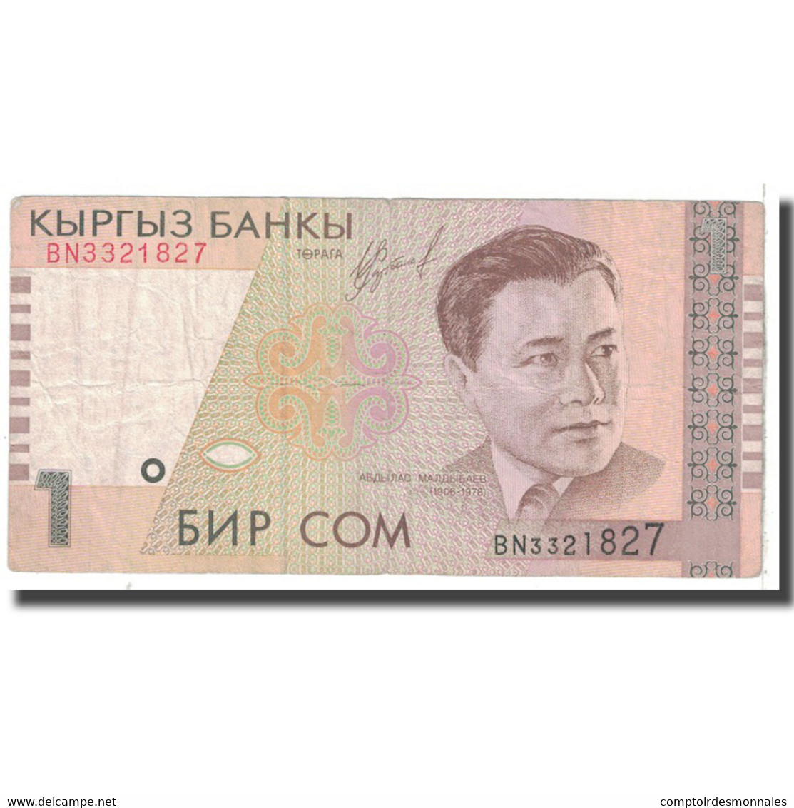 Billet, KYRGYZSTAN, 1 Som, 1999, KM:15, TB - Kirghizistan