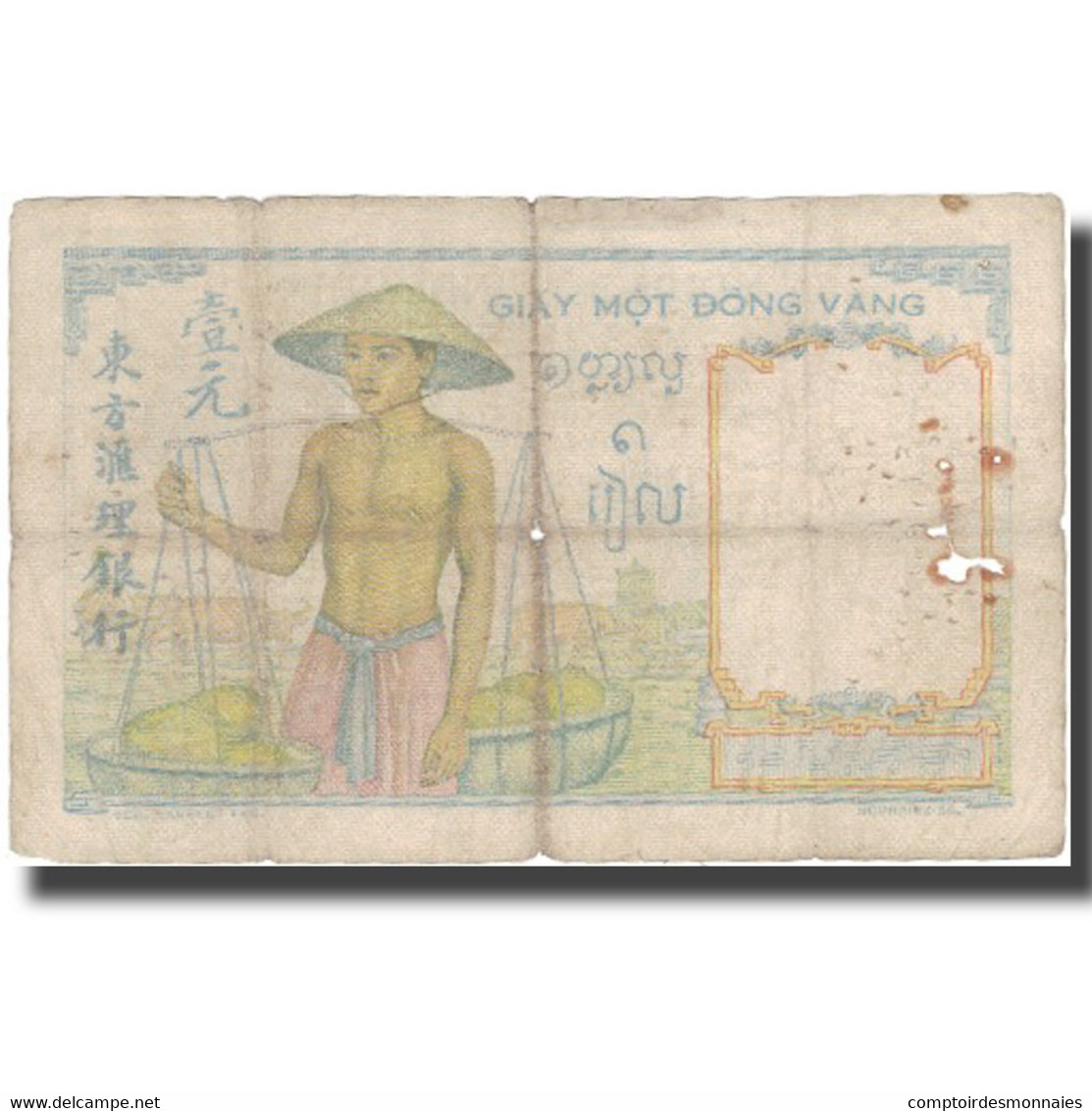 Billet, FRENCH INDO-CHINA, 1 Piastre, Undated 1933, KM:54a, B - Indochine