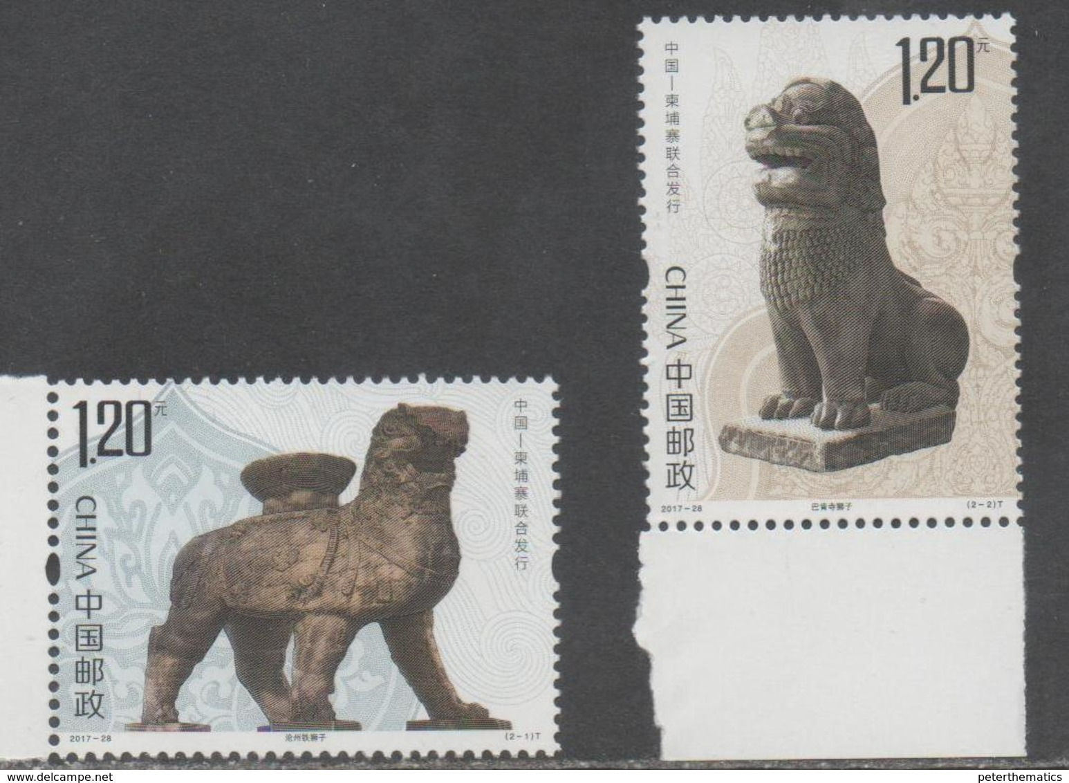 CHINA, 2017, MNH,JOINT ISSUE WITH CAMBODIA, LION STATUES, 2v - Emissions Communes