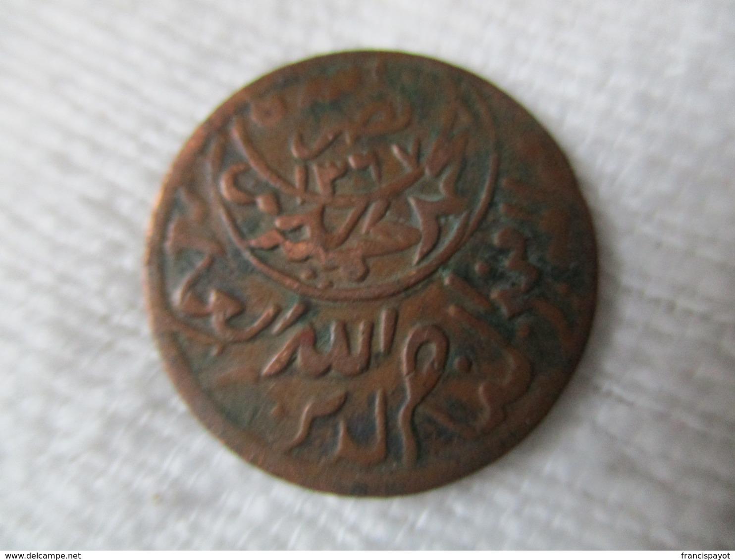 Yemen/ Imamat Mutawakkilite: 1/80 De Riyal (1/2 Buqsha) 1374 AH - Yémen