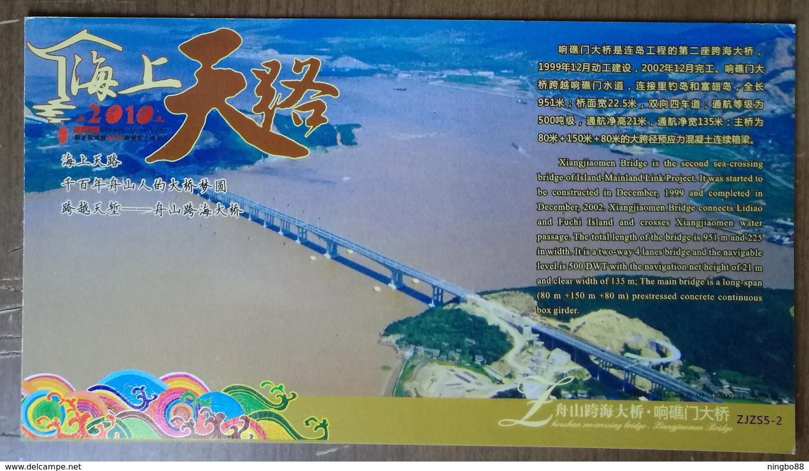 Sea Crossing Xiangjiaomen Bridge,CN 10 Zhoushan Island-mainland Connecting Project Pre-stamped Card,specimen Overprint - Ponts