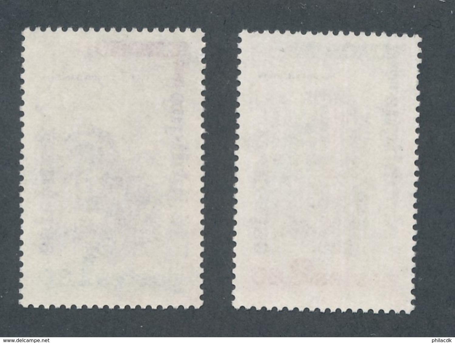FRANCE - SERVICE N°YT 71/72 NEUFS** LUXES SANS CHARNIERE - COTE YT : 2.35€ - 1982 - Neufs