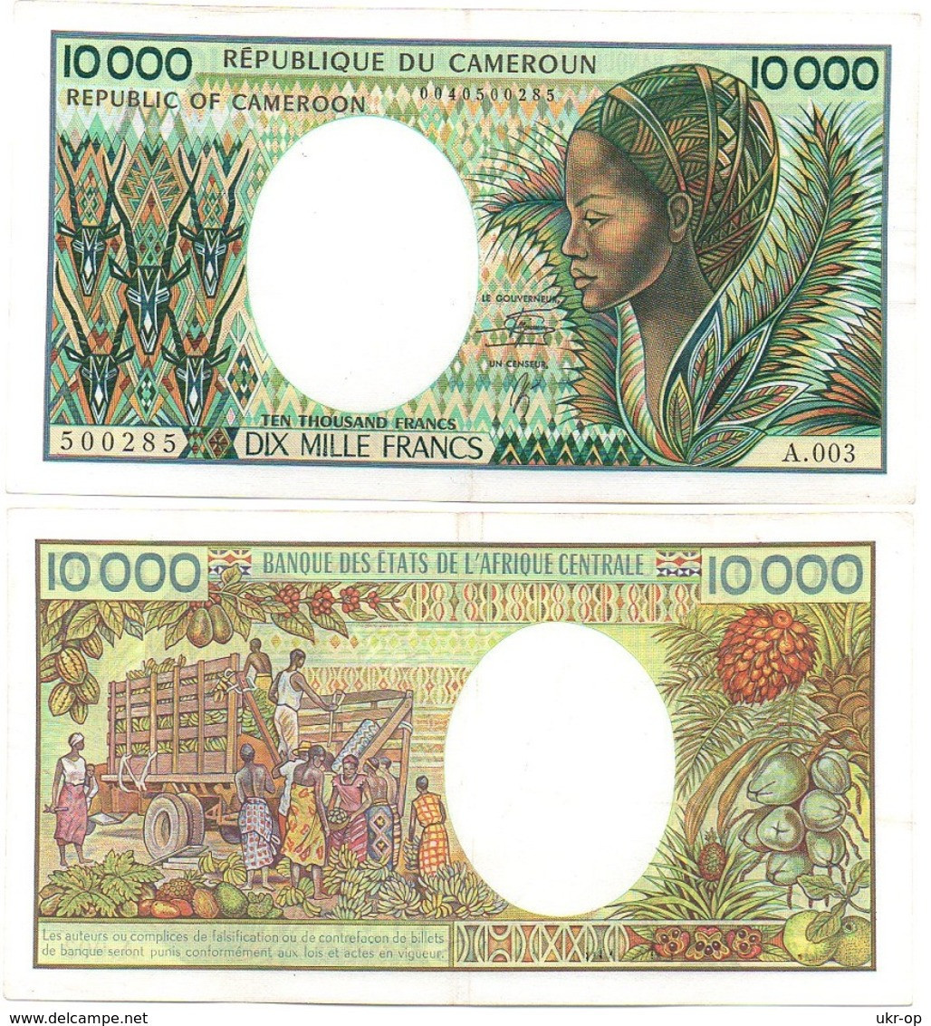 Cameroon - 10000 Francs 1981 - 1990 AUNC Serie A.003 Pick 23(3) Ukr-OP - Camerun