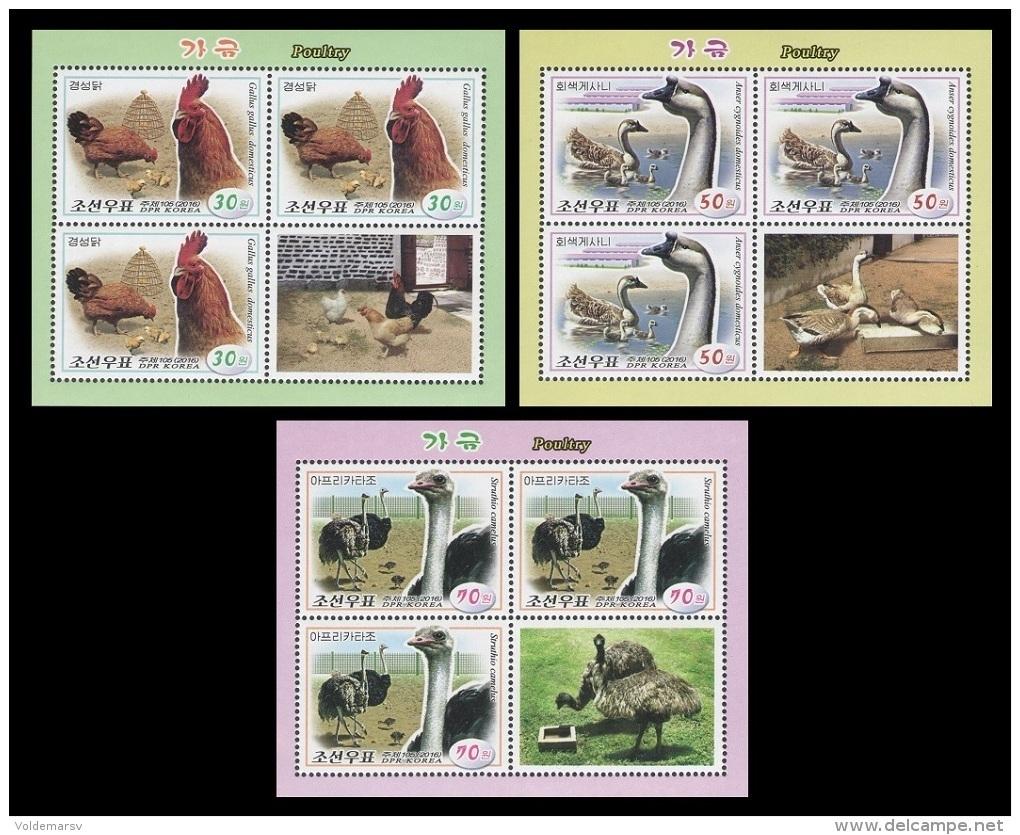 North Korea 2016 Mih. 6269/71 Fauna. Poultry (3 M/S) MNH ** - Korea (Nord-)