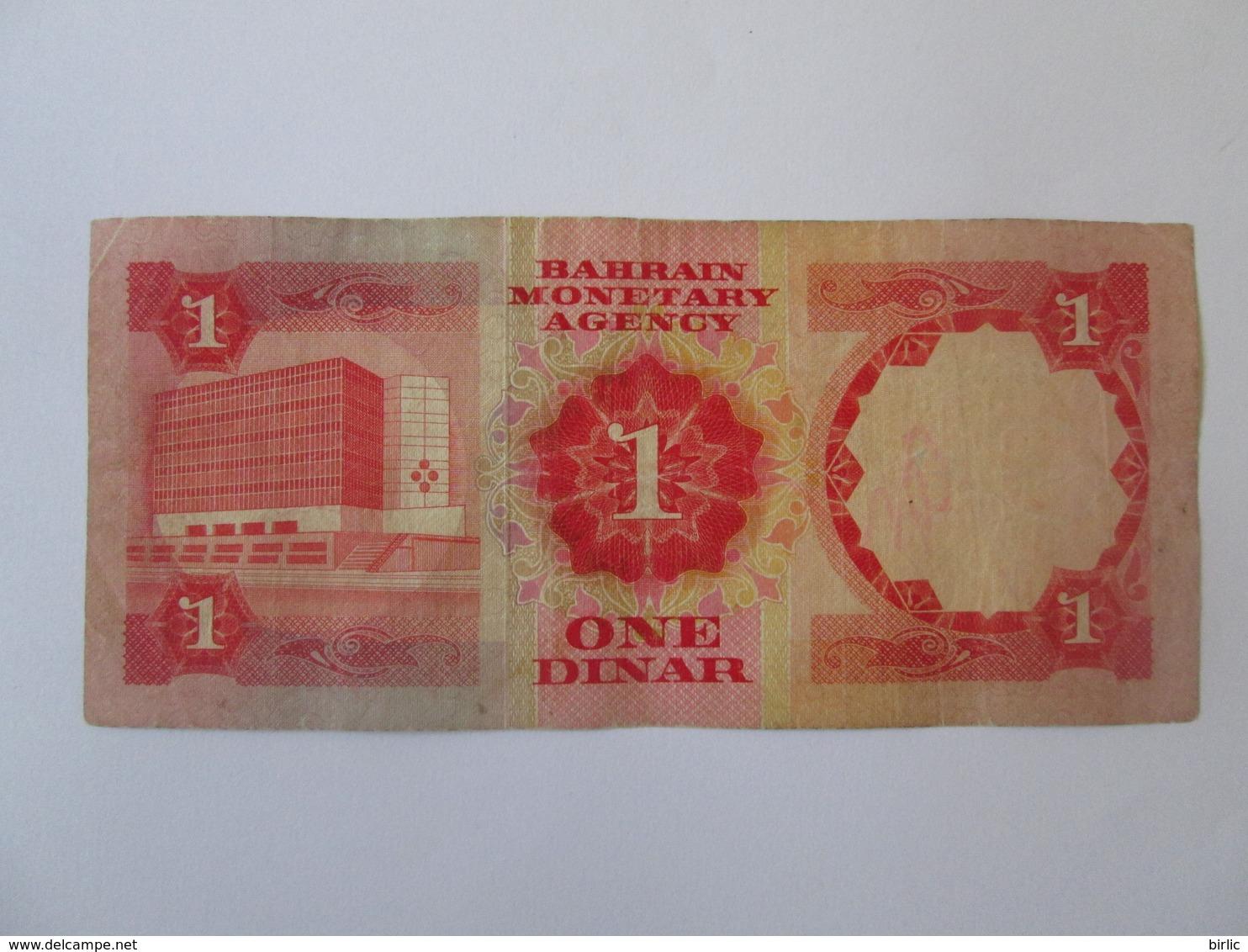Bahrain 1 Dinar 1973 Banknote - Bahrein
