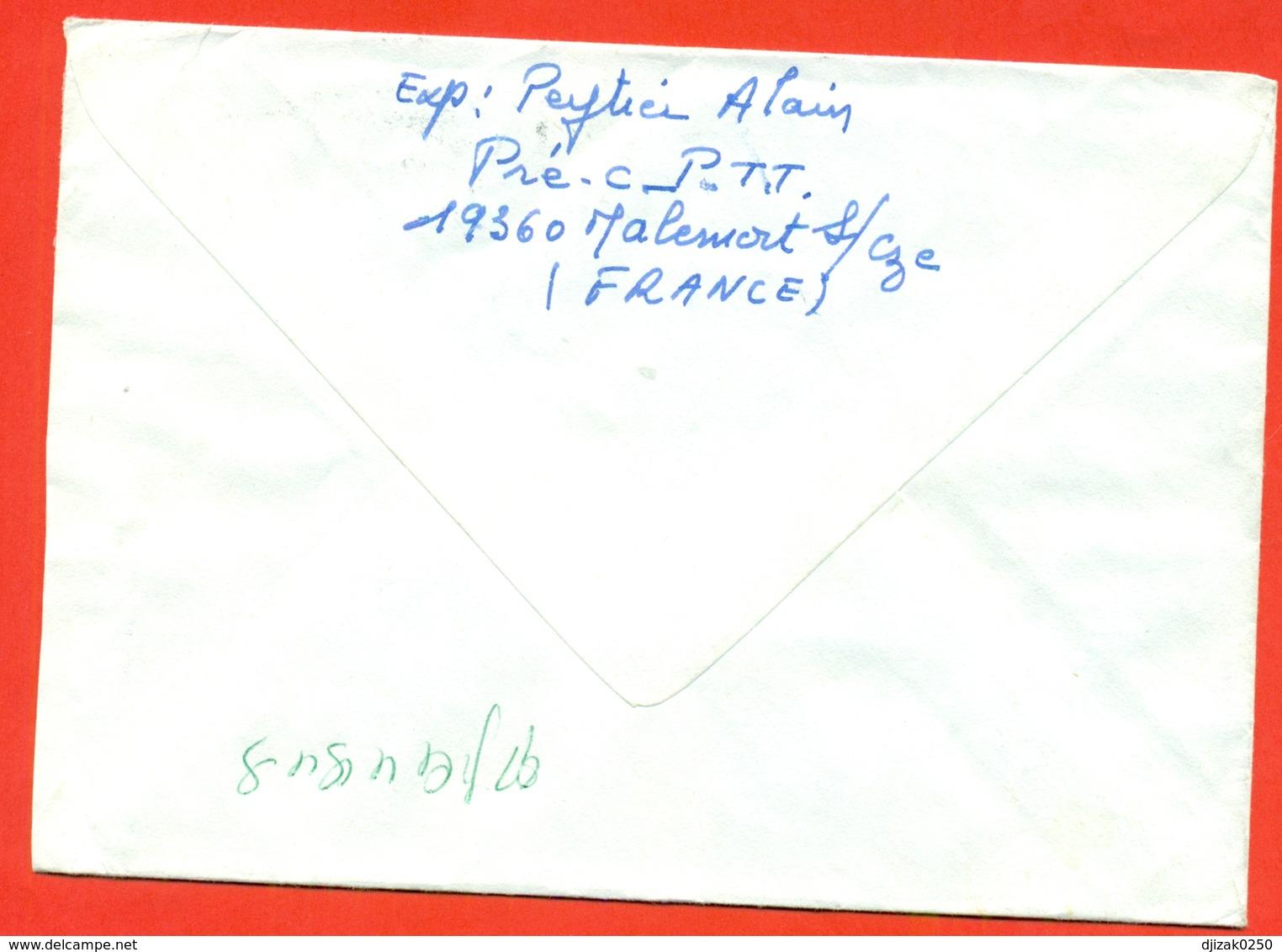 France 1982. Registered Envelope Passed Mail. Airmail. - France