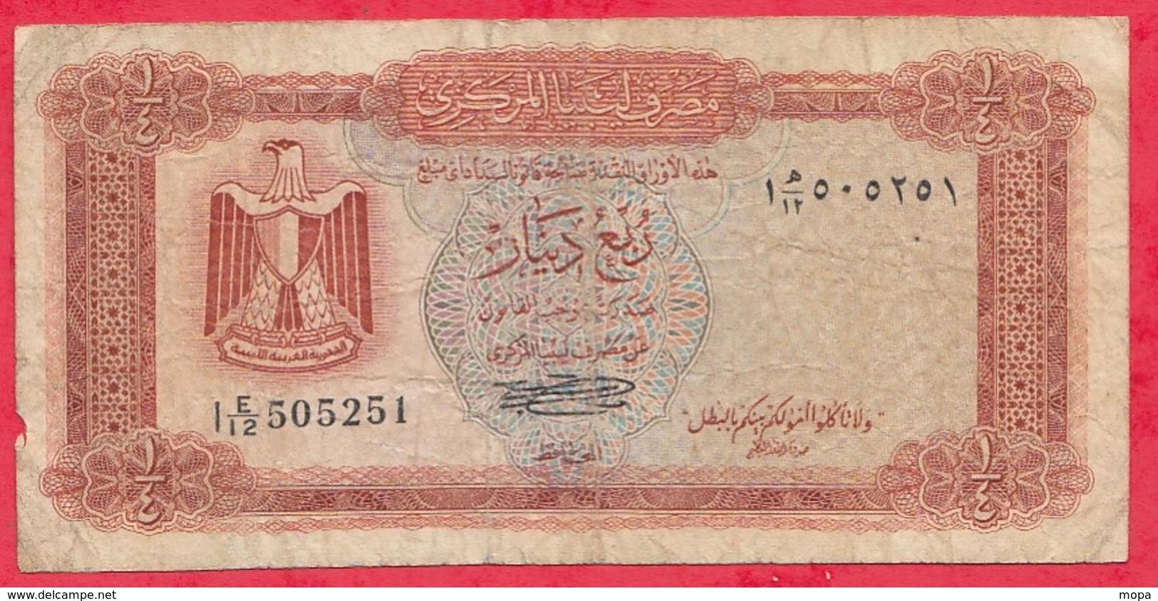 Libye 1/4 Dinar 1971 (25) Dans L 'état ----RARE - Libyen