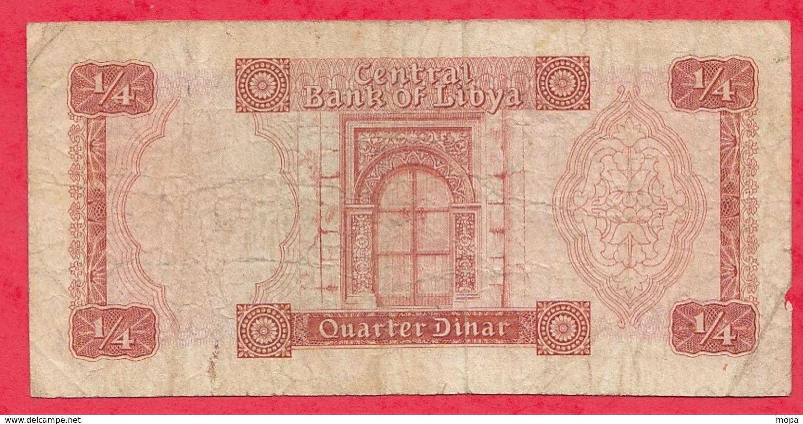 Libye 1/4 Dinar 1971 (25) Dans L 'état ----RARE - Libya