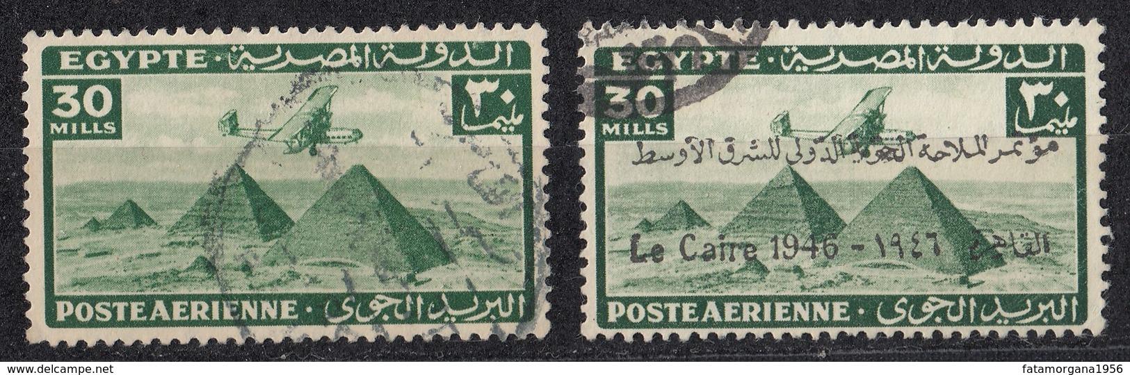 EGITTO - Posta Aerea, Lotto Di Due Valori Usati Yvert  28 E 28A. - Posta Aerea