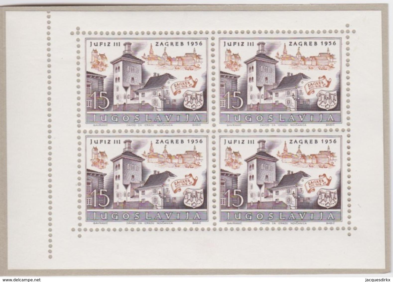 Yuguslavia  .      Yvert    .   Block   5     .    **      .    Postfrisch    .   /    .    MNH - Hojas Y Bloques