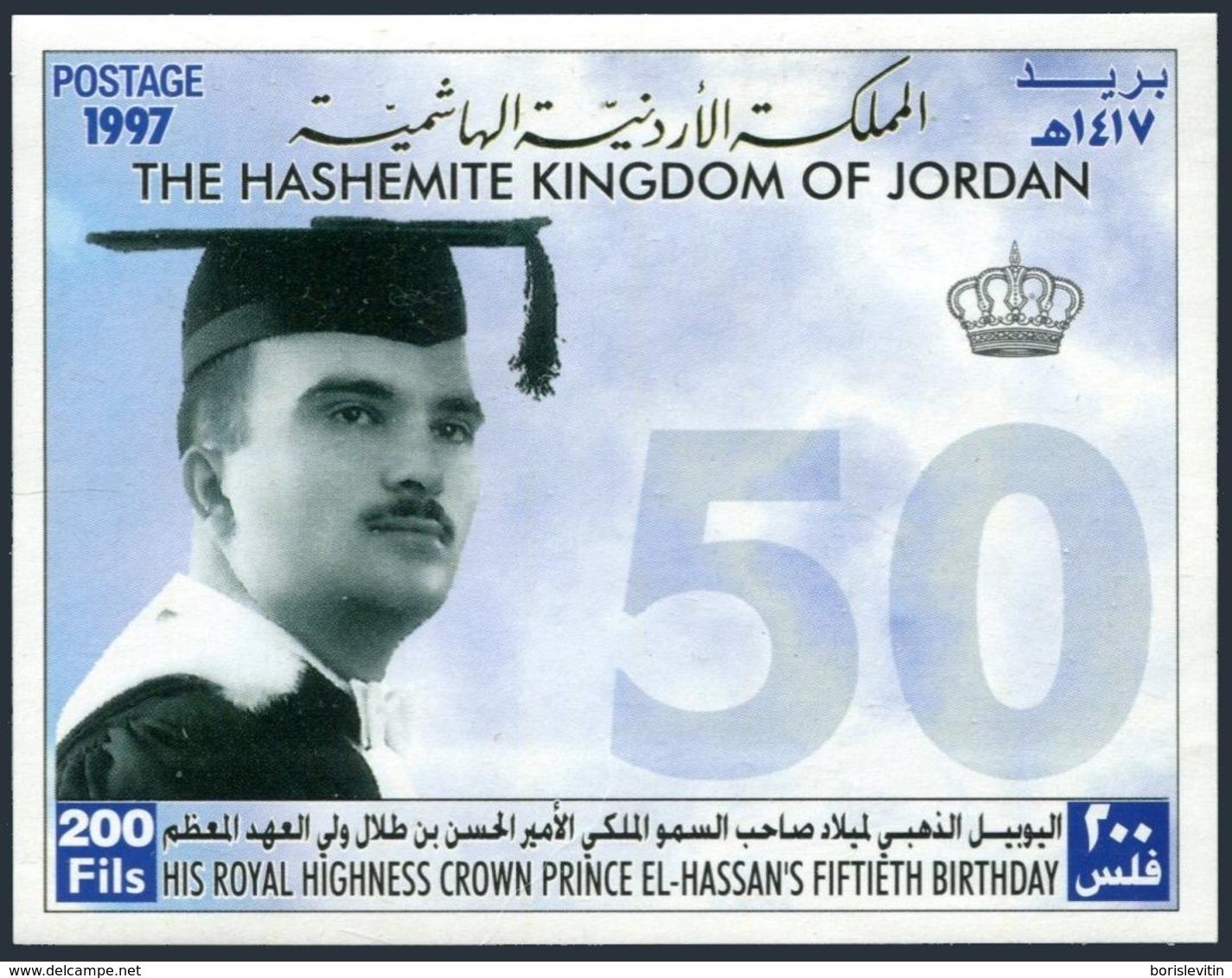 Jordan 1557-1559,1360,MNH.Mi 1609-1611,Bl81. Crown Prince El-Hassan,1997. - Jordan