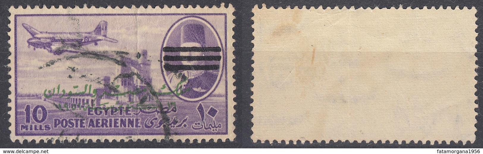 EGITTO - 1953 - Posta Aerea: Yvert 62 Usato Di Seconda Scelta. - Poste Aérienne