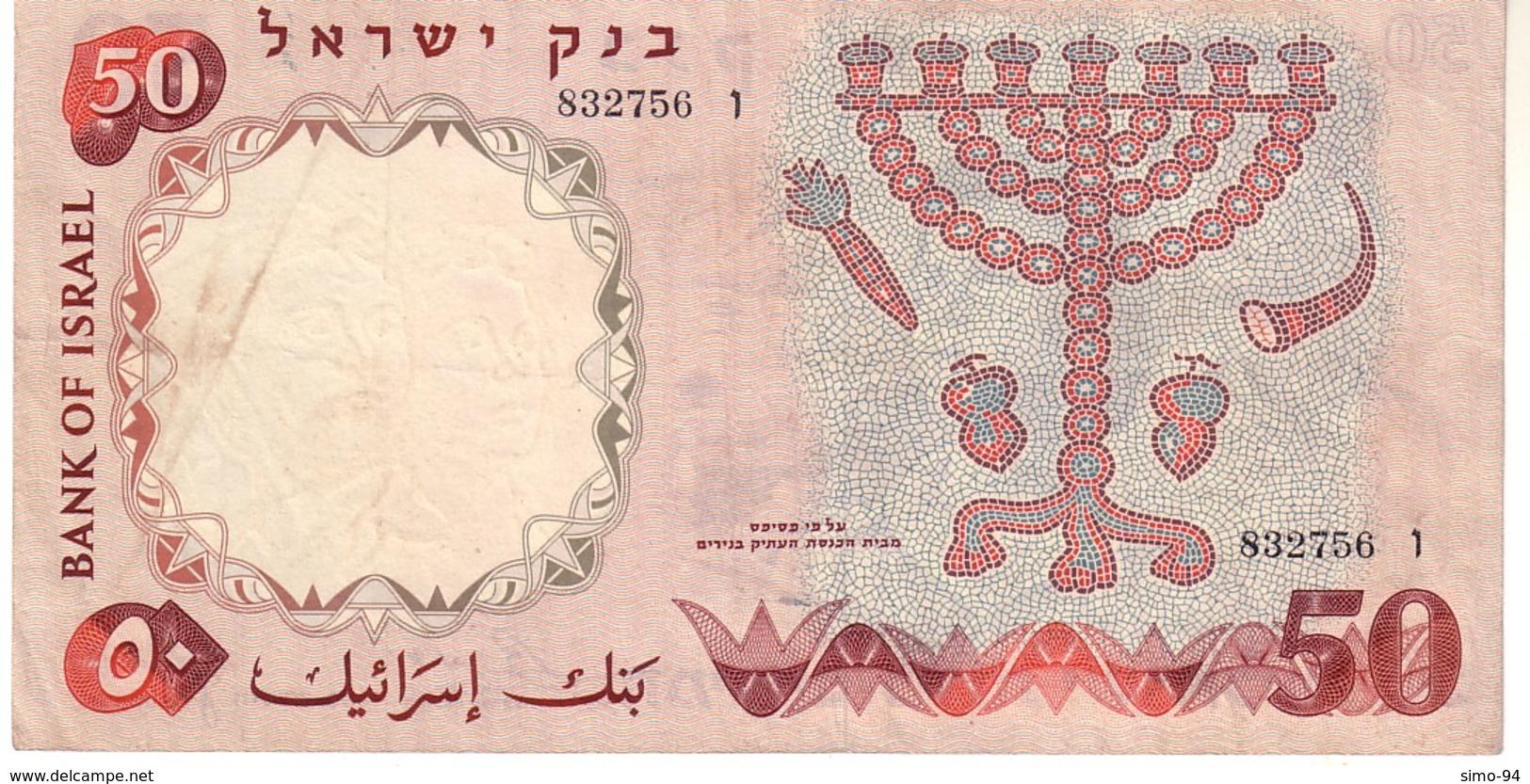 Israel P.33a 50 Lirot 1960 Xf-au - Israël