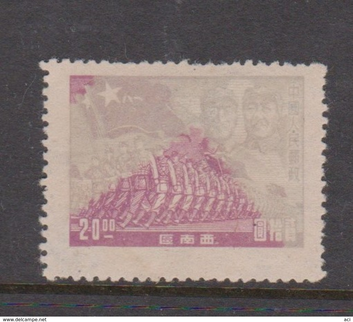 China Southwest China Scott 1949 Troops $ 20 Rose Claret,Original Or Color Faded, - South-Western China 1949-50