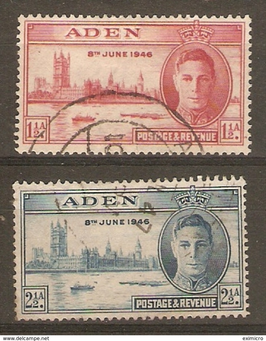 ADEN 1946 VICTORY SET INCLUDES THE RARE 2½a INVERTED WATERMARK FINE USED - Aden (1854-1963)