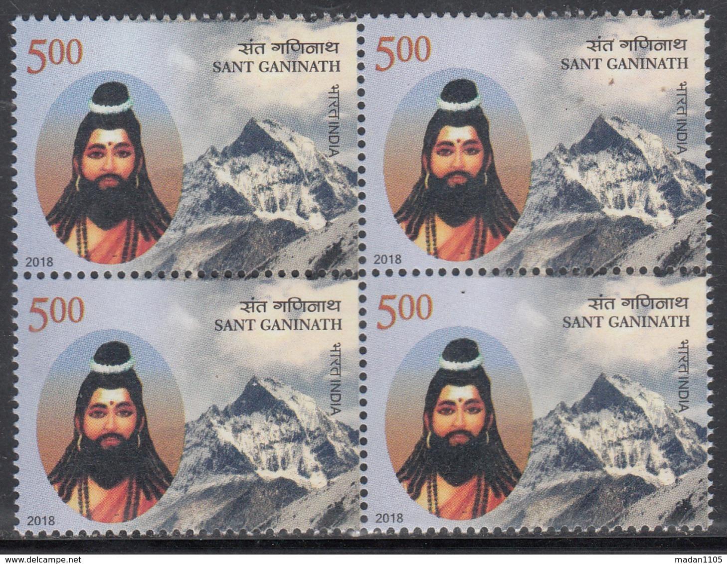 INDIA 2018 INDIA, MNH Sant GANINATH, Saint, Religion, Mountain, Block Of 4, MNH(**) - India