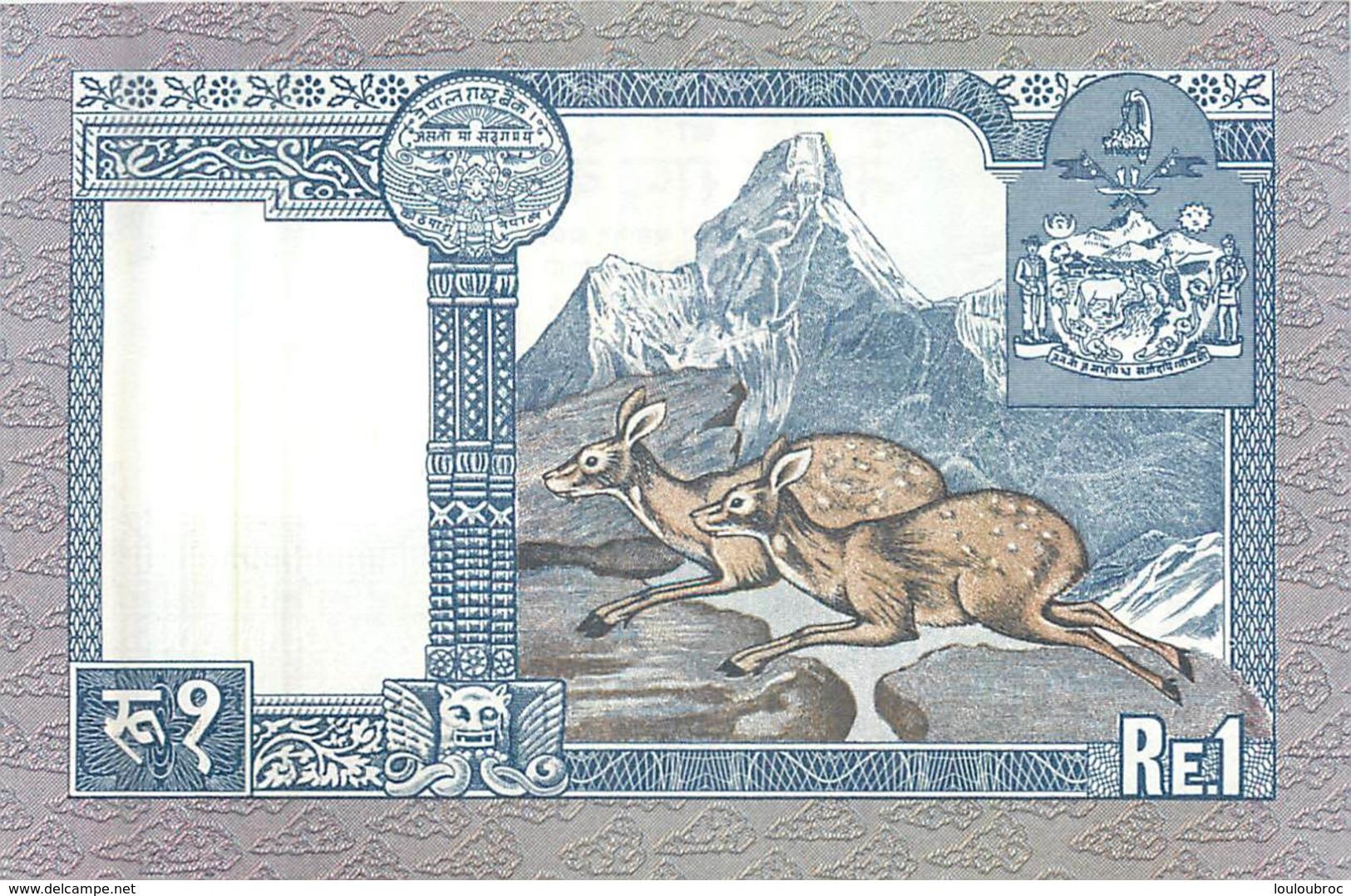 BILLET  NEPAL DE 1 ROUPIE - Billets