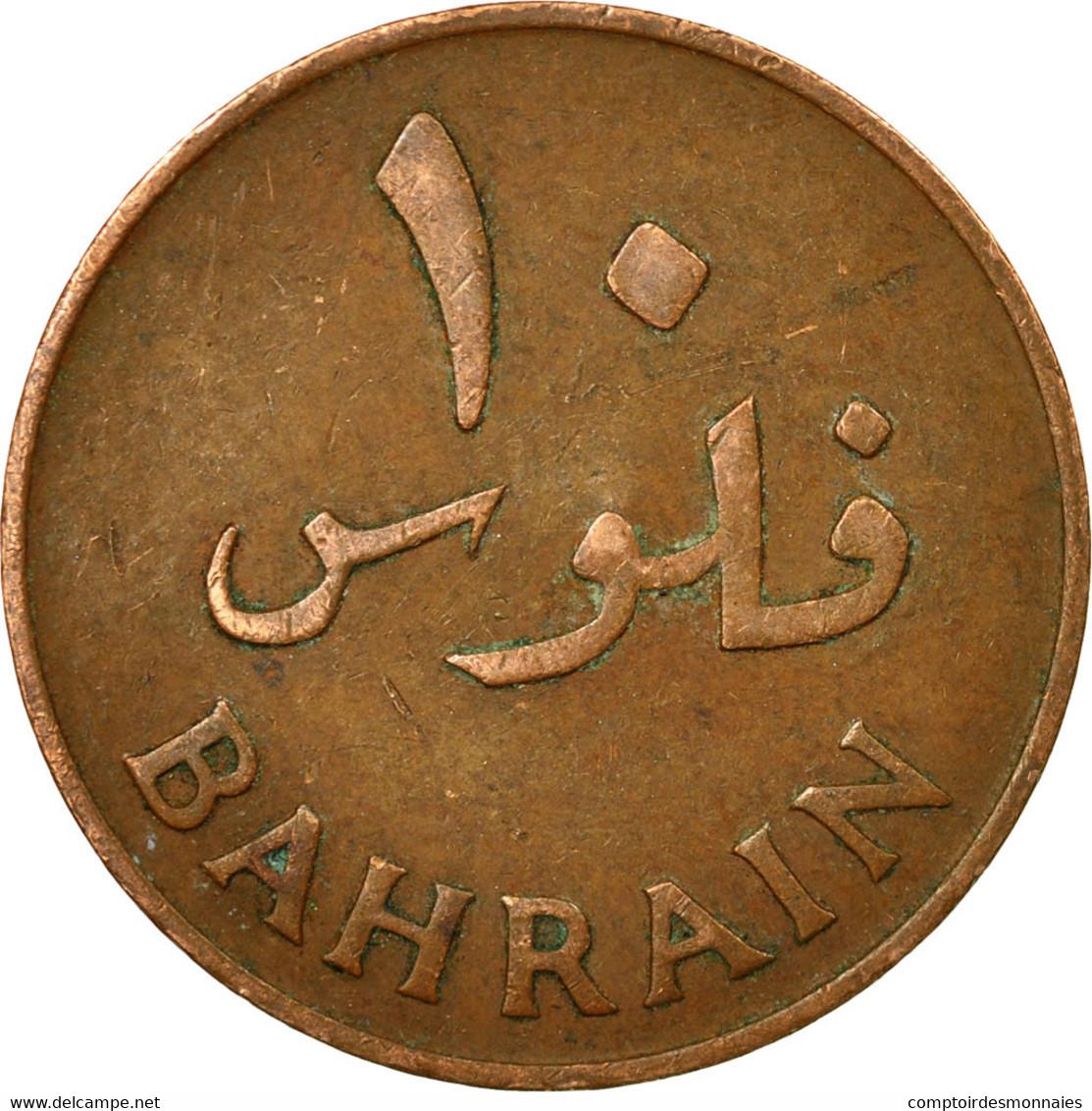 Monnaie, Bahrain, 10 Fils, 1965, TTB, Bronze, KM:3 - Bahreïn