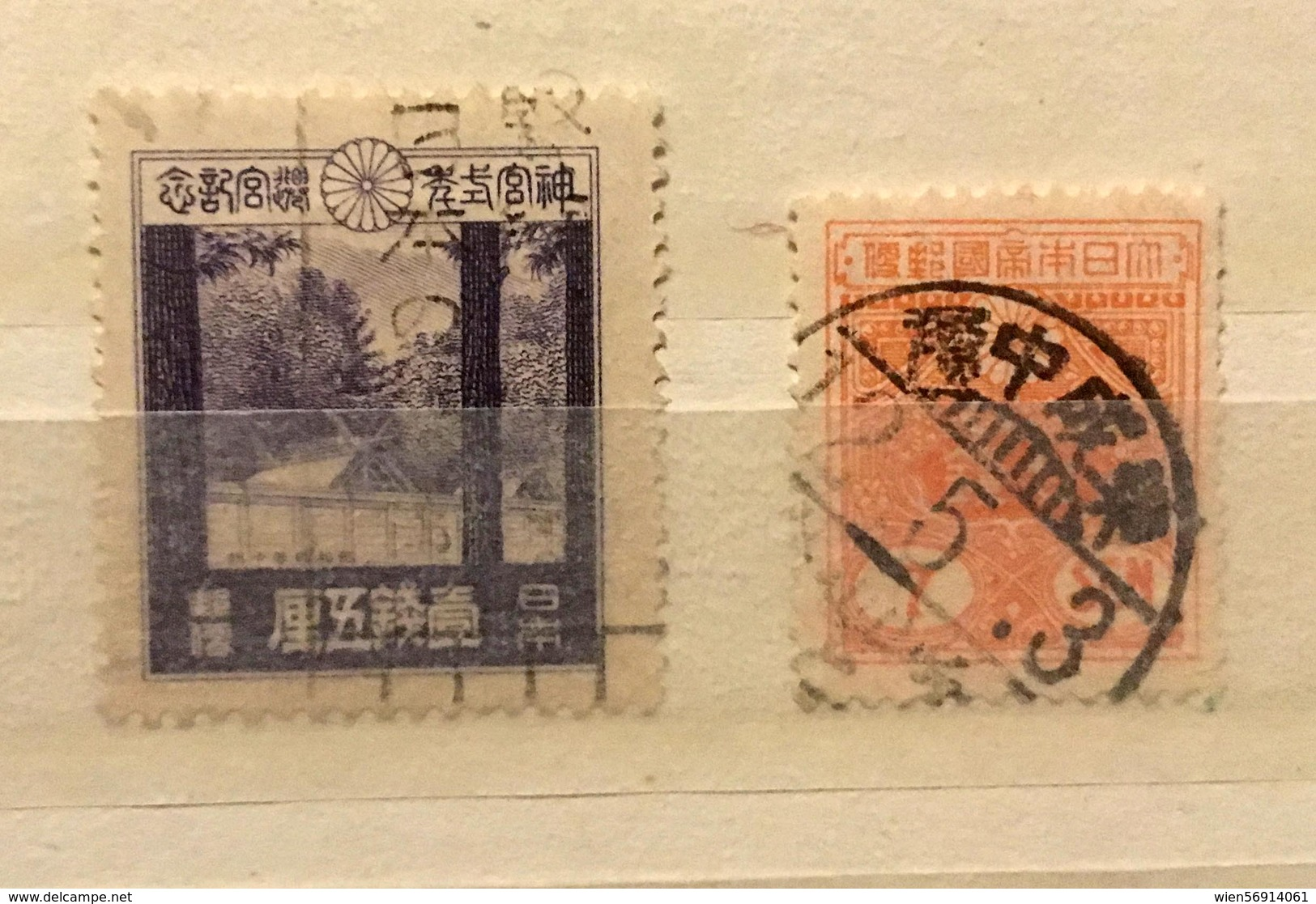 Small Selection Japanese Stamps - 1926-89 Imperatore Hirohito (Periodo Showa)