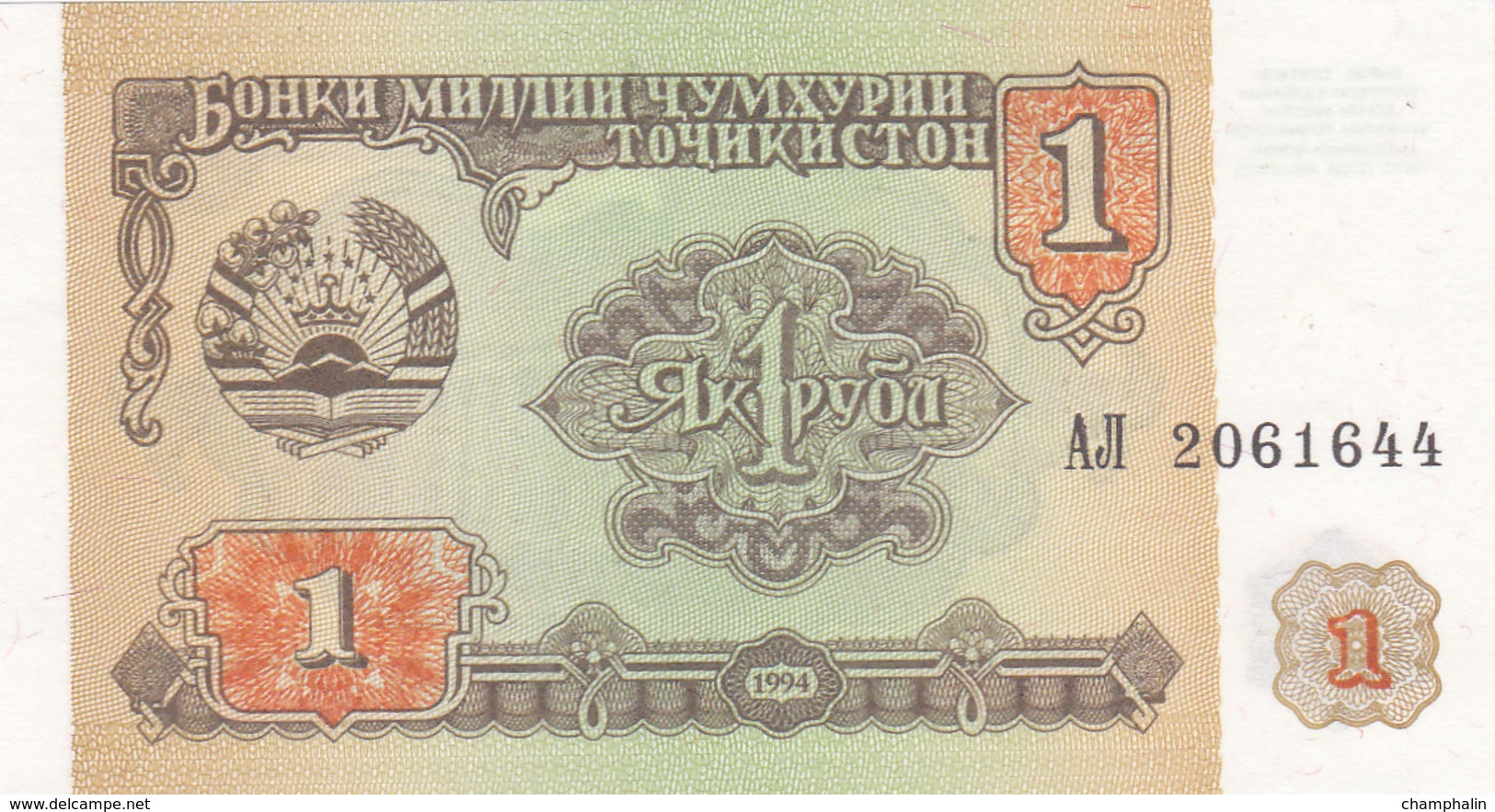 Tadjikistan - Billet De 1 Rouble - 1994 - Neuf - Tadjikistan