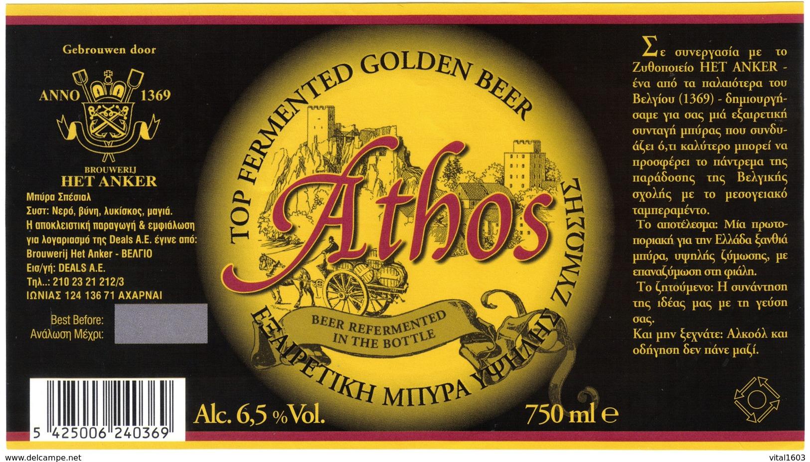 Bieretiket België 846 - Bière