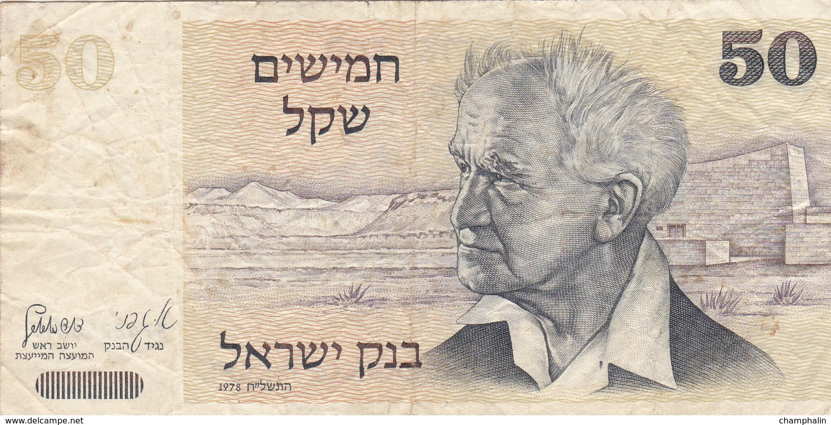Israël - Billet De 50 Sheqalim - David Ben Gourion - 1978 - Israel
