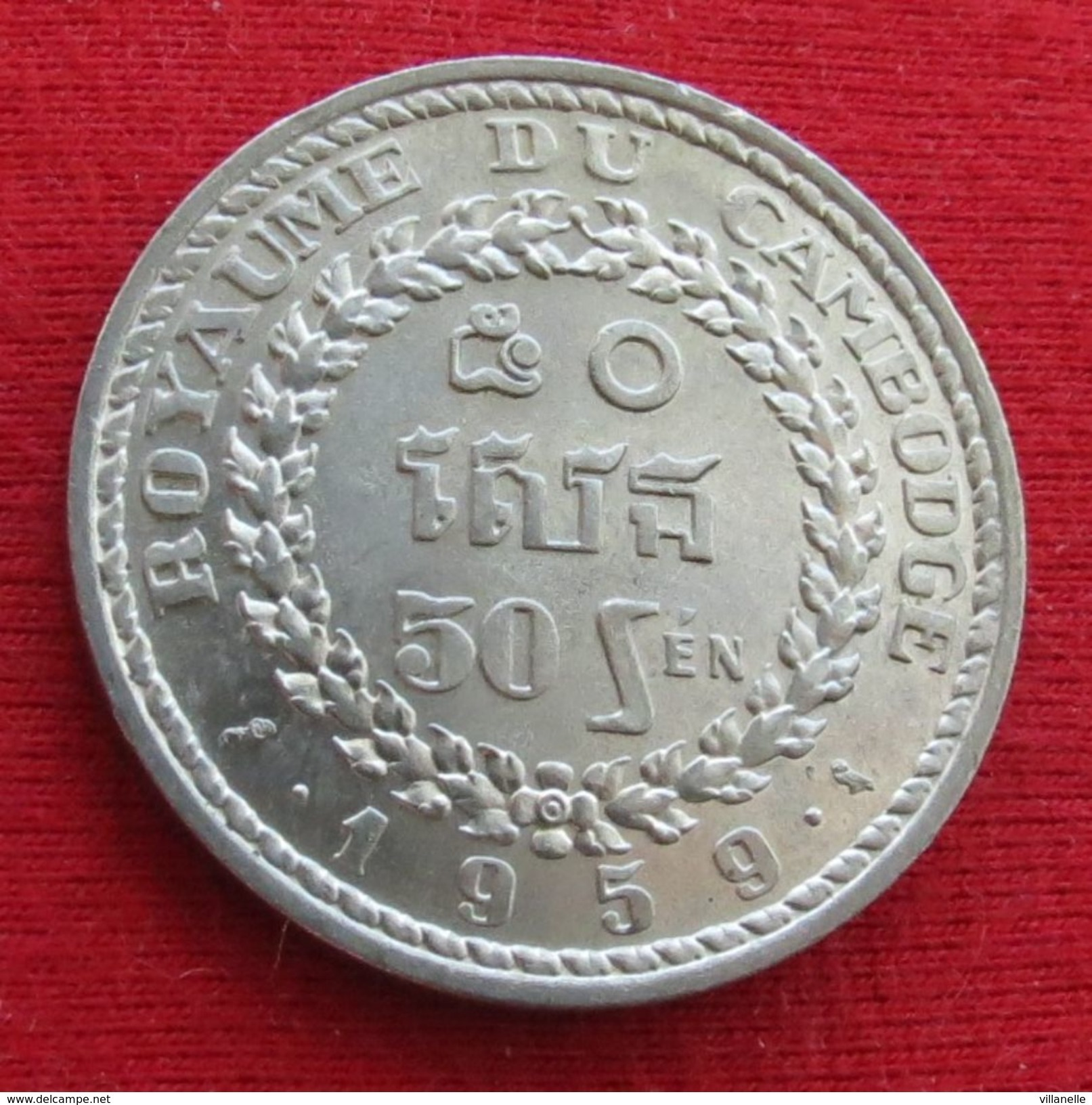 Cambodia  50 Sen 1959 Cambogia Camboya Cambodge Camboja UNCºº - Cambodge
