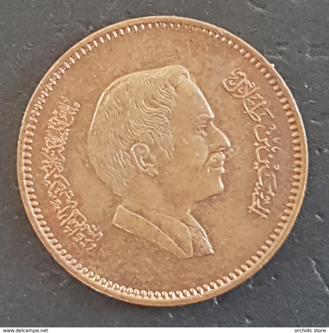 HX - Jordan 1984 1 Fils Coin - A-UNC / UNC - Jordan