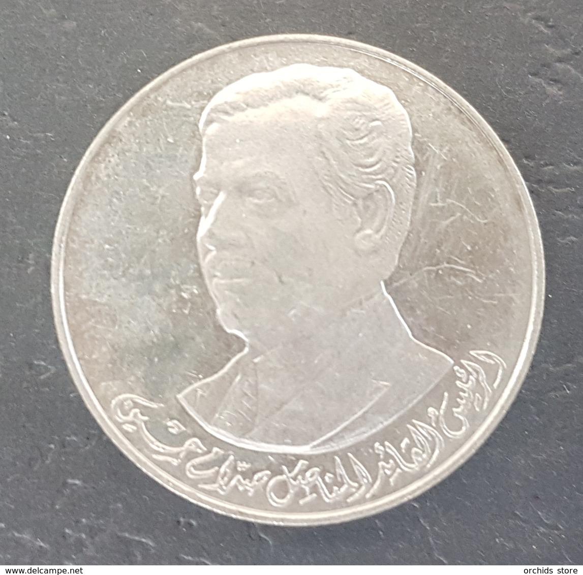 HX - HX - Iraq 1980 250 Fils Commerative Coin Saddam A-UNC / UNC KM#146 - Iraq