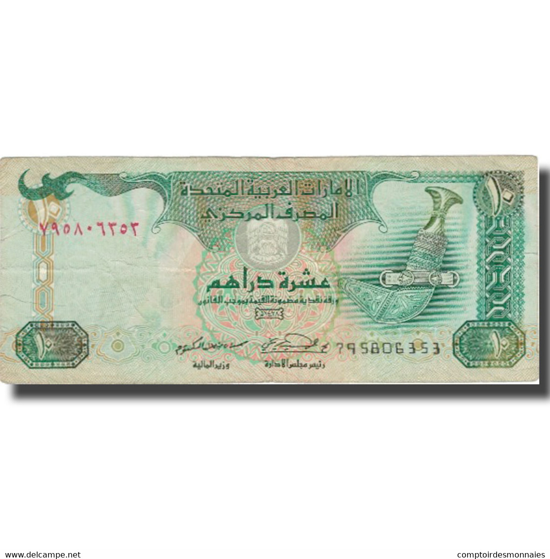Billet, United Arab Emirates, 10 Dirhams, 1998, 1998, KM:20a, TTB - Emirats Arabes Unis