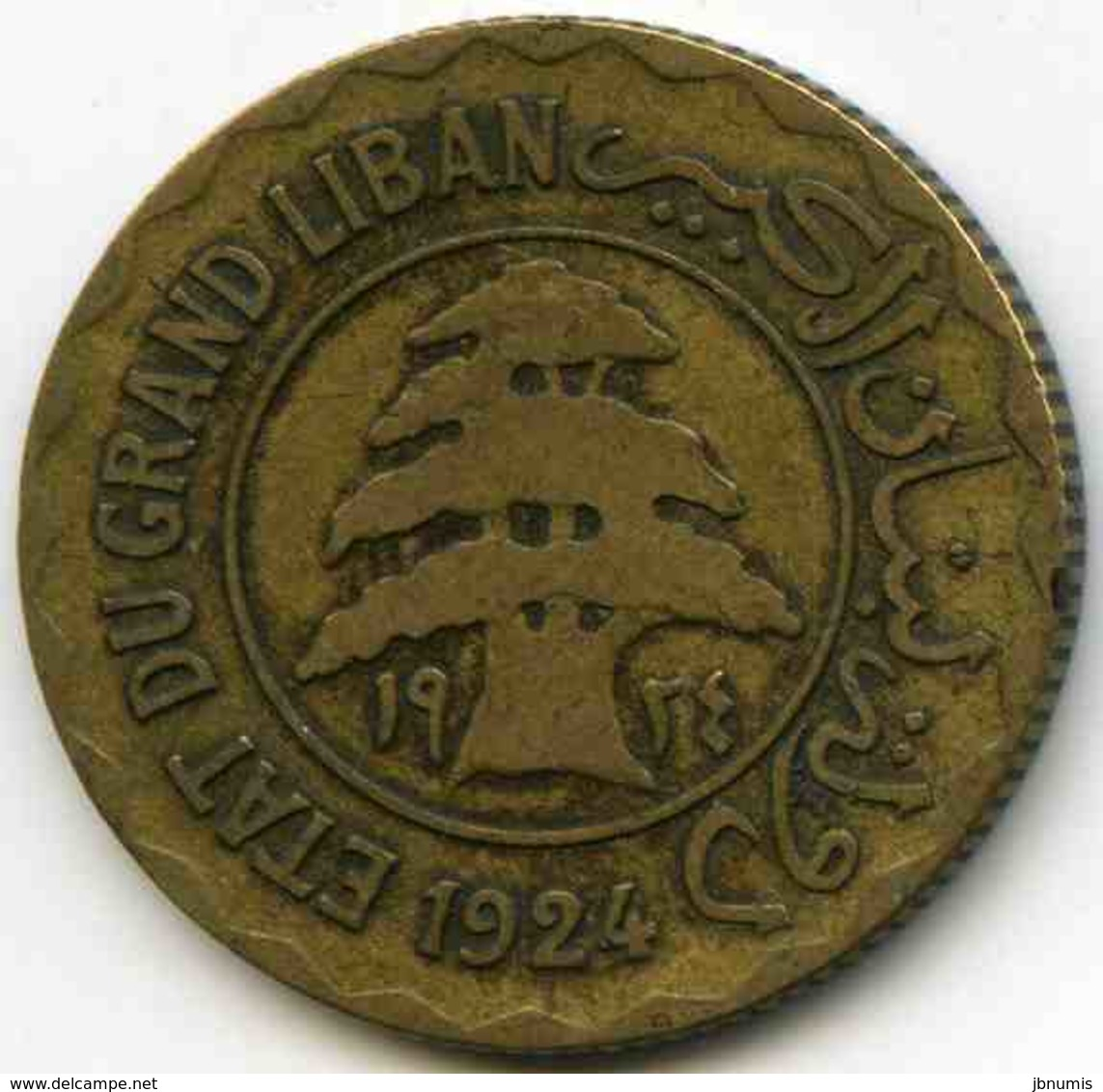 Liban Lebanon 5 Piastres 1924 KM 2 - Liban