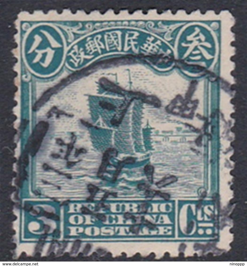 China Scott 205 1913 Junk 3c Bluegreen, Used - Chine