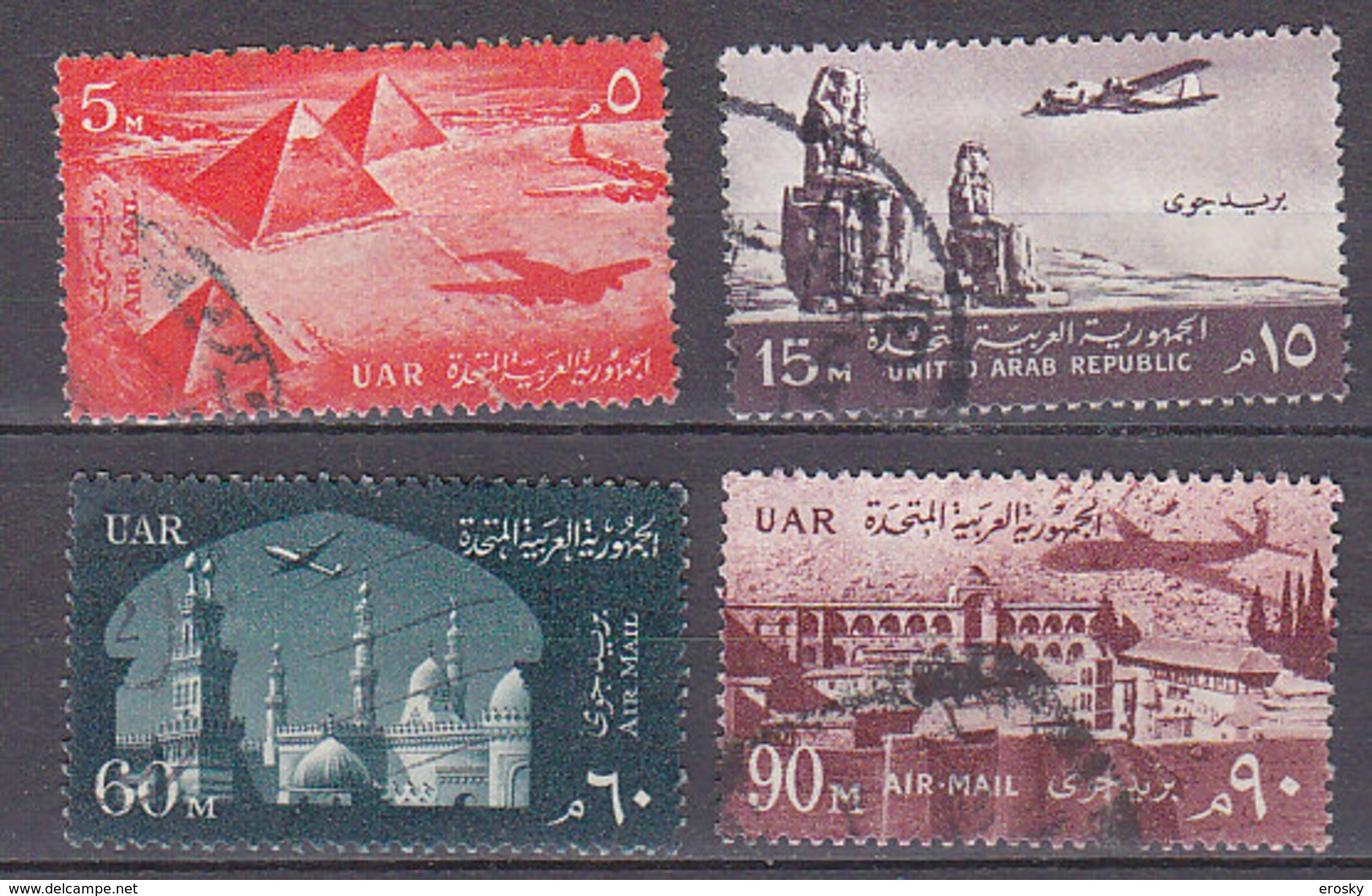 A0783 - EGYPTE EGYPT AERIENNE Yv N°81/84 - Poste Aérienne