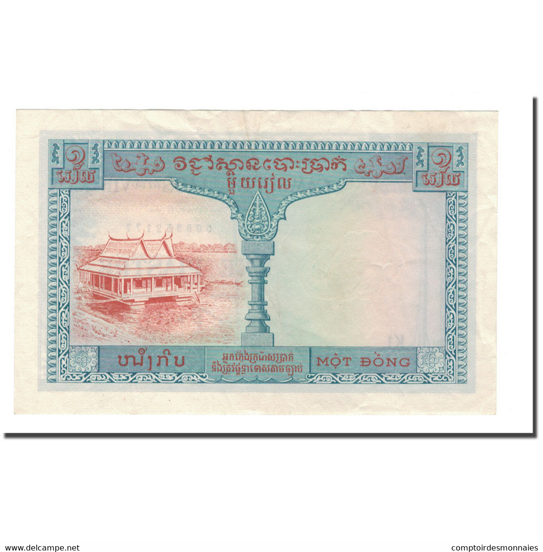 Billet, FRENCH INDO-CHINA, 1 Piastre = 1 Kip, 1954, KM:100, SUP - Indochine