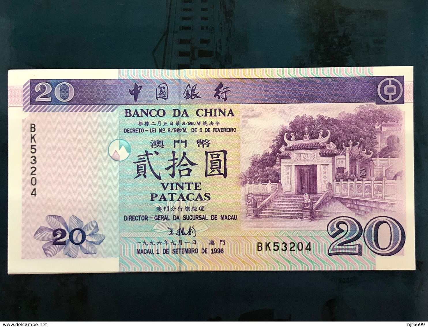 BOC / BANK OF CHINA 1996, 20 PATACAS UNC - Macao