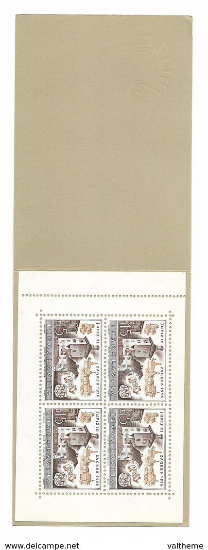 YOUGOSLAVIE  ( EU - 283 )  1956  N° YVERT ET TELLIER  N° 5  N** - Blocs-feuillets