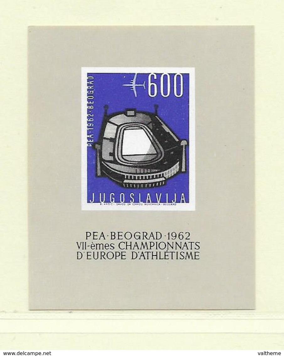 YOUGOSLAVIE  ( EU - 288 )  1962  N° YVERT ET TELLIER  N° 9  N** - Blocs-feuillets