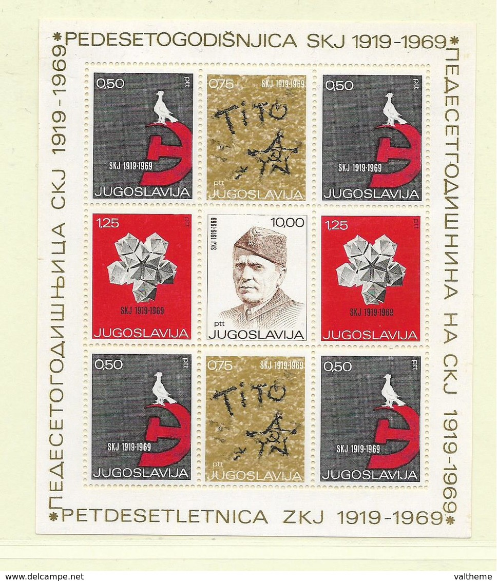 YOUGOSLAVIE  ( EU - 293 )  1969  N° YVERT ET TELLIER  N° 15  N** - Blocs-feuillets