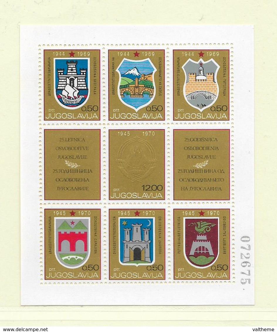 YOUGOSLAVIE  ( EU - 294 )  1970  N° YVERT ET TELLIER  N° 16  N** - Blocs-feuillets