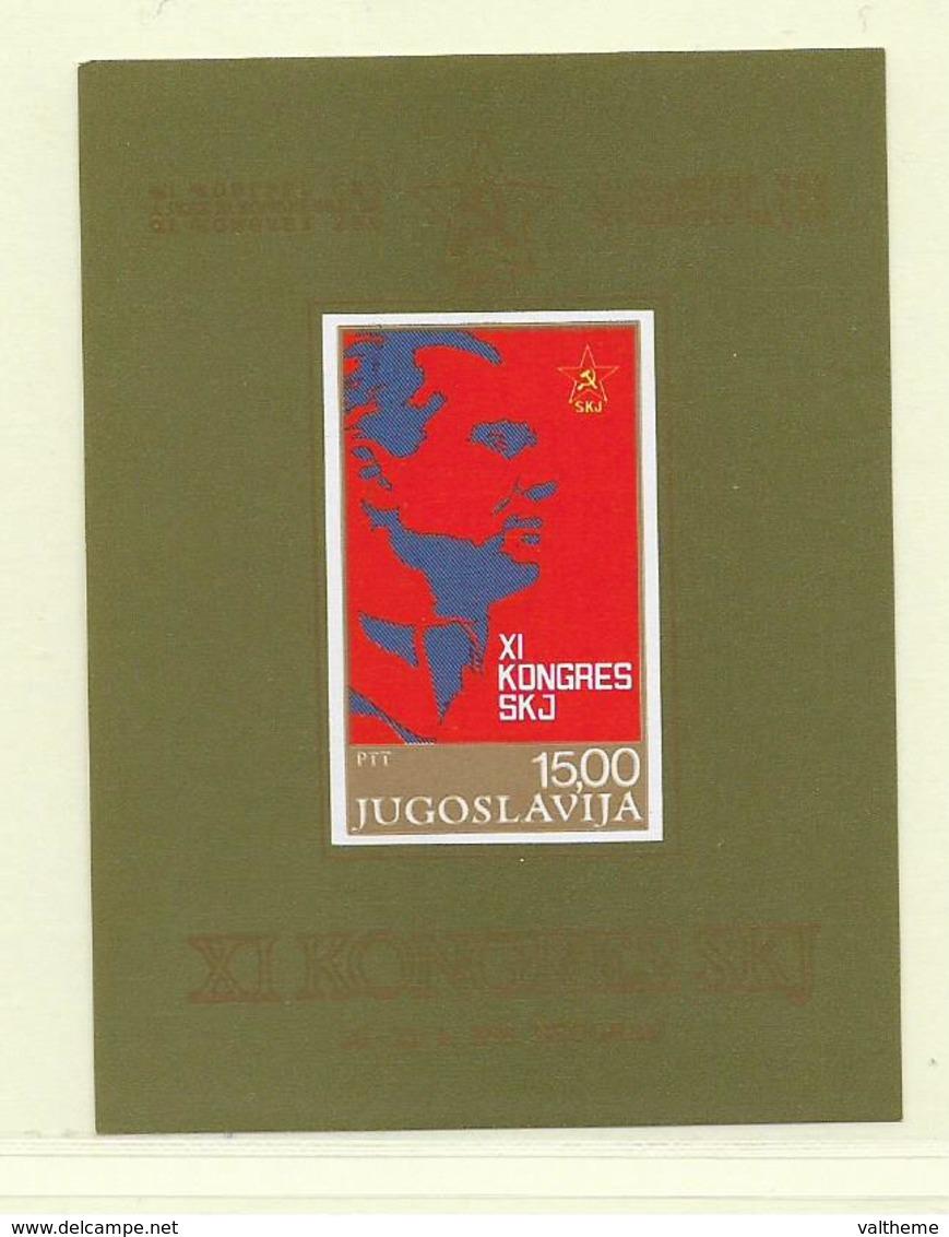 YOUGOSLAVIE  ( EU - 296 )  1972  N° YVERT ET TELLIER  N° 18  N** - Blocs-feuillets