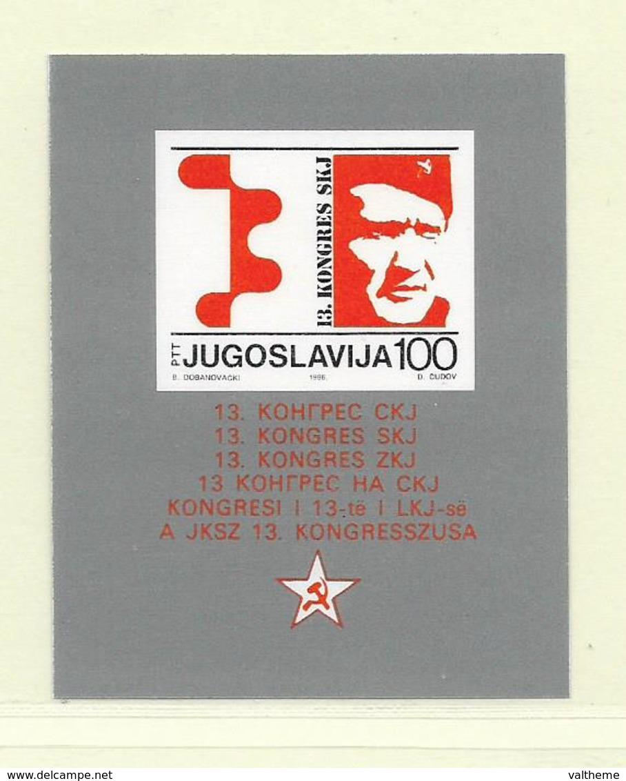 YOUGOSLAVIE  ( EU - 304 )  1986  N° YVERT ET TELLIER  N° 28   N** - Blocs-feuillets