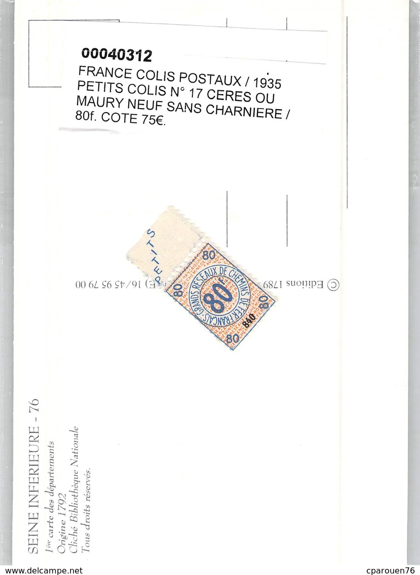 TIMBRE NEUF 80 F FRANCE COLIS POSTAUX 1935 PETIT COLIS N° 17 SANS CHARNIERE - Pacchi Postali