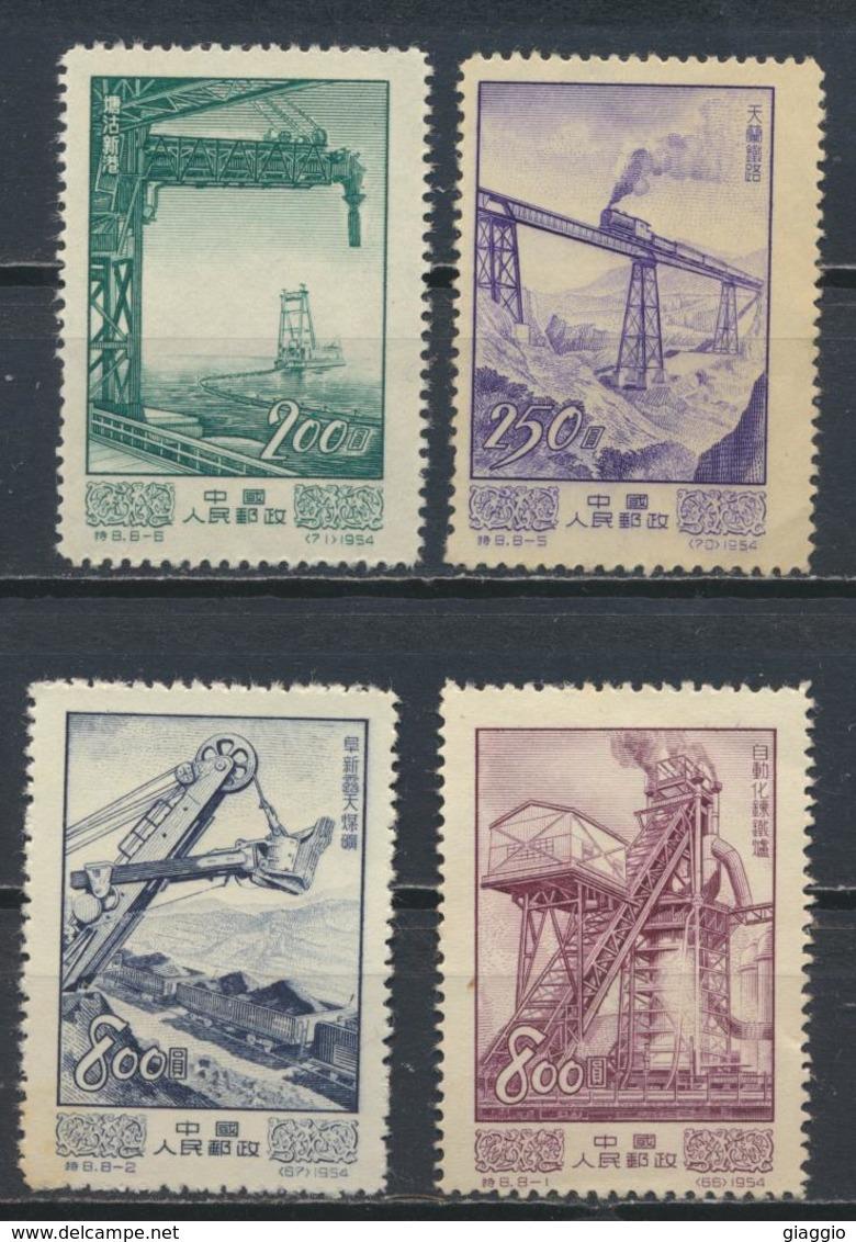 °°° CINA CHINA - Y&T N°1001/2/4/5 - 1954 °°° - 1949 - ... People's Republic