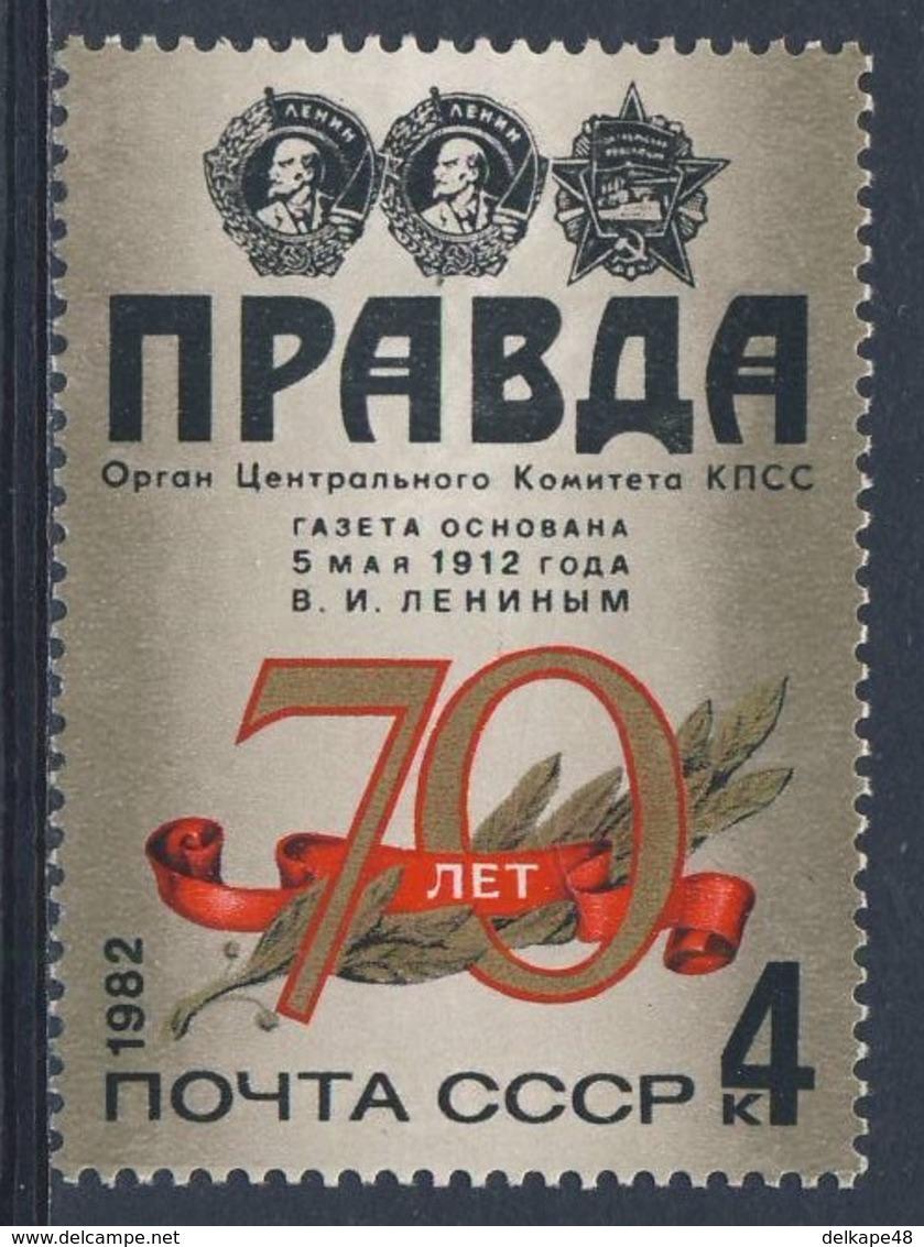 "Soviet Unie CCCP Russia 1982 Mi 5171 SG 5224 ** 70th Ann. Masthead Newspaper ""Pravda"" / Zeitung ""Prawda"" - 1923-1991 USSR"